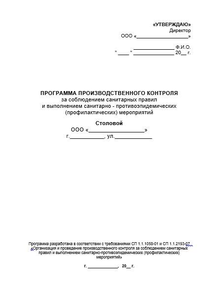 Отдел организации работы по розыску должников и их имущества УФССП